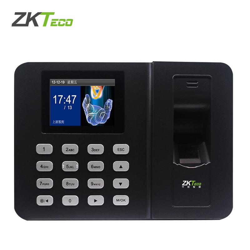 中控智慧ZK3960,SSR自助生成报表