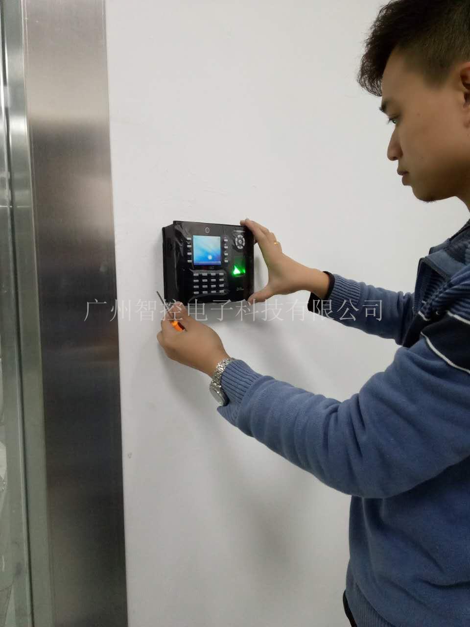 技术安装设备现场